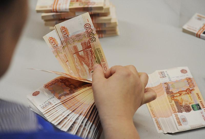 Деньги в долг в таганроге под расписку