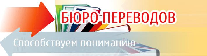 Английский перевод метро Каховская или Севастопольская