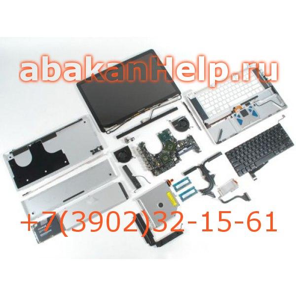 Запчасти для ноутбуков в Абакане 390232-15-61