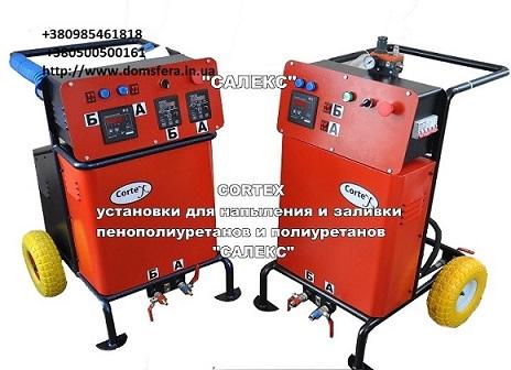 Оборудование для напыления и заливки пенополиуретана ППУ от 18000 грн