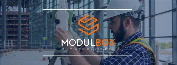 Производство и продажа модульных конструкций