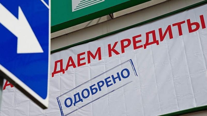 Займ до двух миллионов рублей  быстро