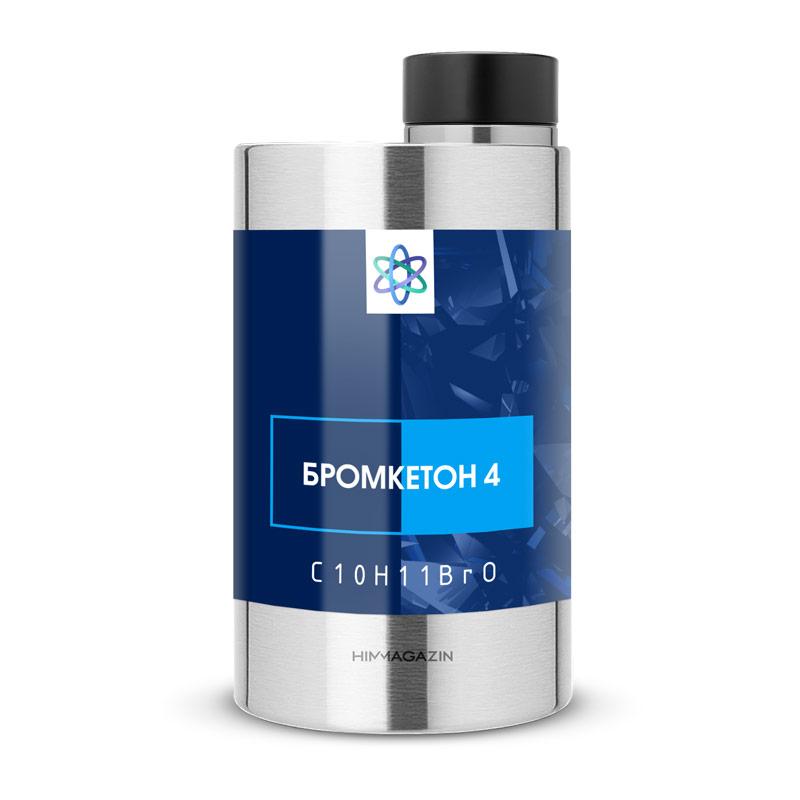 Бромкетон 4 р-р в ДХМ 9%