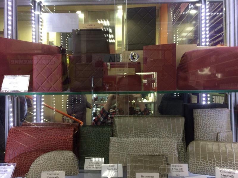 Продам готовый бизнес  изделия из натуральной кожиаксессуары и сумки