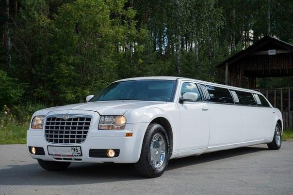 Прокат лимузинов на свадьбу в Екатеринбурге