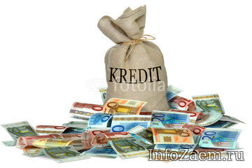 Замучали бесконечные отказы из-за плохой кредитной истории Обращайтесь к нам