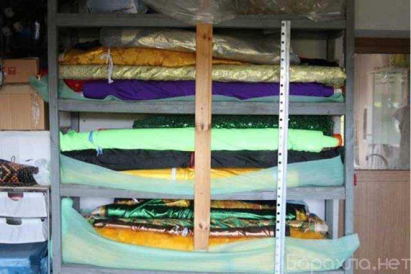 Предложение ткани для праздников 162 рул., пакетом в Домодедово