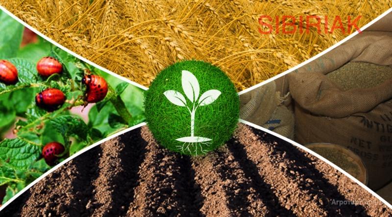 Приобретаем СЗР и другую агрохимию