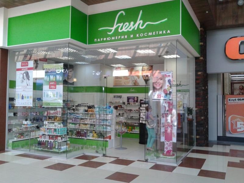Сеть магазинов косметики Фреш
